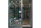 Komish Sneakers Store